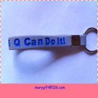 Quality fashion promotion gift silicone key ring for sale