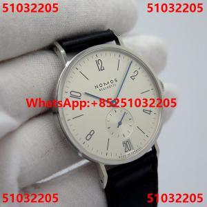 Nomos 164 Watch