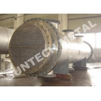 Quality S31603 / 316L Stainless Steel Floating Head Heat Exchanger  for Acetic Acid Industry for sale
