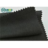 Buy cheap Eco Friendly Needle Punch Nonwoven Polyester Wool 8/2 Under Collar Felt from wholesalers