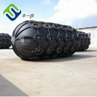 Quality Floating Pneumatic rubber fender Made in China for sale