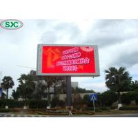 Quality pitch 8mm led video wall advertising big screen outdoor tv led display for sale