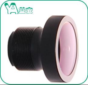 3MP HD F2.0 Rear View Car Camera Lens Optical 2.8mm 1/2.5'' Sensor Infrared