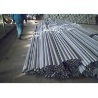 Buy cheap Nickel Alloy Weldable Steel Pipe ASTM B464 UNS N08020 High Precision from wholesalers