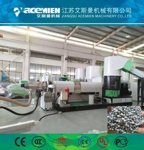Quality PP PE woven bags film fakes granulation machine pelletizer line extrusion machine plastic extruder machine for sale