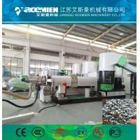 Quality PP PE woven fakes granulation machine pelletizing line recycling machine plastic extruder machine for sale