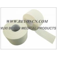 """Buy cheap 1""""×10yds Sports Strapping Tape athletic tape Provide Firm Support To Ankles from wholesalers"""