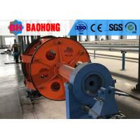 Quality Rigid Planetary Stranding Machine For Al Wire ACSR And Insulated Wires for sale