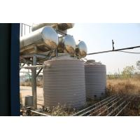 Quality Computerized Waste Plastic Oiling System / Waste Tyre To Oil Plant Using Batch Type Mixer for sale