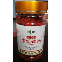 Quality Herbal Medicine Dried Red Berries Fructus Lycium Barbarum No. SDG-R1000 for sale