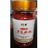 Buy cheap Herbal Medicine Dried Red Berries Fructus Lycium Barbarum No. SDG-R1000 from wholesalers
