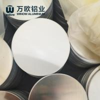 Quality Cookware Anodized Aluminum Discs Circle A1050 A1060 Grade Corrosion Resistance for sale