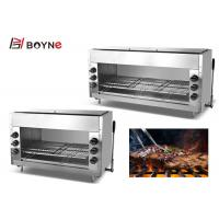 Quality 30KW Gas Salamander 2 Racks 6 Burner Stainless Steel Food Toaster For Barbecue for sale