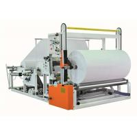 Quality Jumbo Reel Toilet Paper Rewinding Machine For Paper Rolls Two Paper Unwinders for sale
