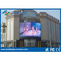 Quality Giant Commercial Outdoor LED Displays , SMD led big screen 1R1G1B Full color for sale