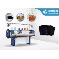 Quality Single System Computerized Knitting Machine for sale