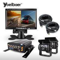 Buy cheap High Definition Vehicle Camera Recording System 4G GPS For School Bus Trucks from wholesalers