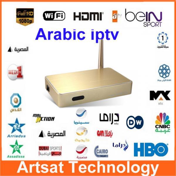 Arabic ITPV BOX Arabic Android Smart TV box Qnet IPTV Quad