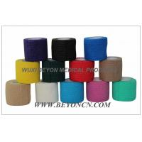 Quality Self - adhesive Stretchable Non Woven Bandage For Medical And Vet Use for sale