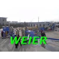 Quality Automatic PET Plastic Pelletizing Machine For PET Wasted Bottles for sale