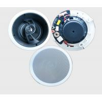 Quality 6.5 inch White Digital Wireless Ceiling Speakers For Background Music Play System for sale