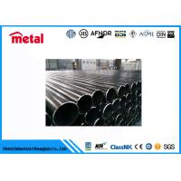 Quality Custom Length Low Temperature Steel Pipe For Industry SGS / TUV / BV Certification for sale