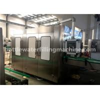 Buy cheap Automatic 5l Plastic Bottle Washing Filling Capping Machine , Complete Mineral from wholesalers