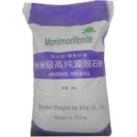 Quality Chemical Auxiliary Agent 99% Pure Montmorillonite Smectite Powder STE-MONT99 for sale