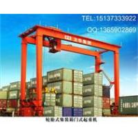 Quality Cheap and fine Rubber-tyred Container Portal Crane for sale