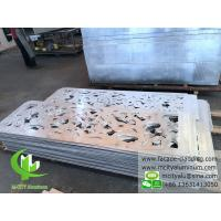 Quality Laser cut aluminum panel facade panel with perforated pattern for sale