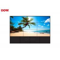 Quality Residential 16/9 Seamless LCD Display , Original Video Wall Tv Screens for sale