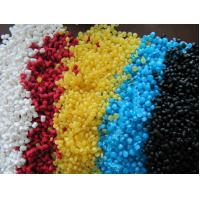 Quality What is PVC? for sale