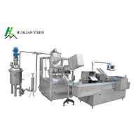 Quality Automatic plastic soft tube filling and sealing machine for cosmetic hand cream tube for sale