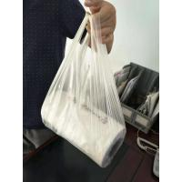 Buy cheap Free sample PVA material water soluble BIODEGRADABLE SHOPPING BAGS from wholesalers