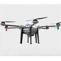 Quality agriculture drone, mapping drone for sale - huihang