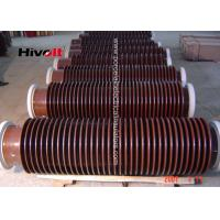 Buy cheap 132KV Oil Type Transformers Hollow Core Insulator Without Flange 4700mm Creepage from wholesalers