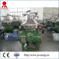 Quality Centrifuge Solid Liquid Separation Disc Oil Separator High Rotating Speed for sale