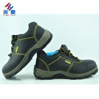 Quality Hot selling Genuine Leather steel toe safety shoes for sale