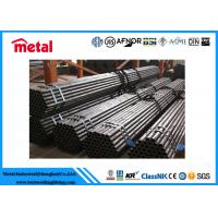 Quality Oil Coating Cold Rolled Steel Tube , 50.8 X 2.64mm High Temperature Tubing for sale