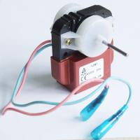 The shaded pole motor quality the shaded pole motor for sale for Shaded pole induction motor