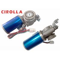 China Automatic Door Operator DC Motor Blue / Black / Silver 1X300kg/2X150kg on sale