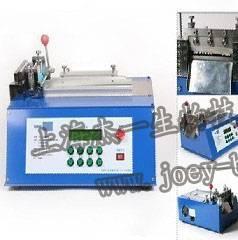 Guillotine cutter/Rapid test cutter