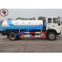 Quality Sinotruk Steyr 4X2 Stainless Steel Water Tank Truck for sale