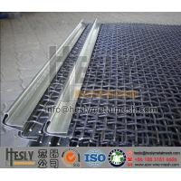 Quality Mining Sieving Mesh for Vibrating Screen for sale