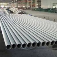 Quality Stainless Steel Seamless Tube For Fluid Transport for sale