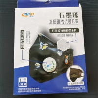 Buy cheap Graphene Bacteriostatic BFE 97% Breathing KN95 Mask from wholesalers