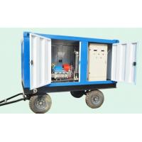 Quality 300bar Small Electric High Pressure Water Blasting Machine for sale
