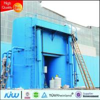 China Coagulation / Flocculation Water Treatment Plant System , Carbon Steel Body With Epoxy Coating on sale