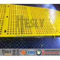 Buy polyurethane Mining Sieving Screen Mesh at wholesale prices