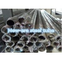 Buy cheap 2 Inch Stainless Steel Tube For Heat Exchangers / Condensers 304 316 from wholesalers